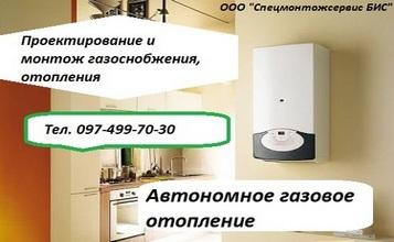 ПАША-ГАЗ360