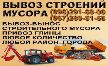 ВЫВОЗ-СТРАЕНИЙ360